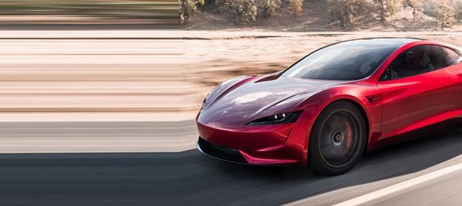 Gelmiş geçmiş en hızlı otomobil