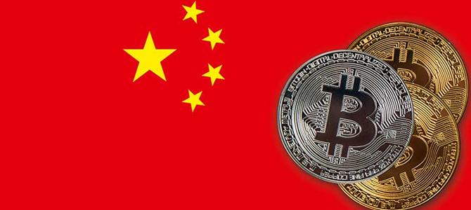 Çin, kripto para işlemlerini merkezileştirmek istiyor