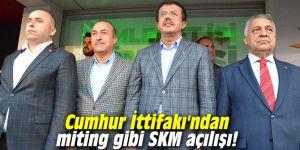 Cumhur İttifakı'ndan miting gibi SKM açılışı!