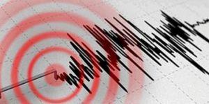 Sınırda deprem!