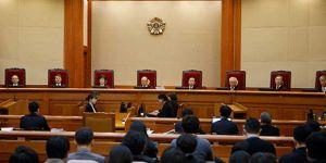 Devlet Başkanı Yargılanmaya Başlandı