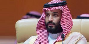 Suudi Arabistan'dan ABD müdahalesine kınama!